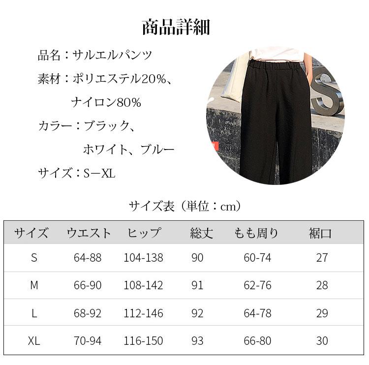 棉麻灯笼裤女_15.jpg