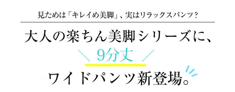 1081_01.jpg