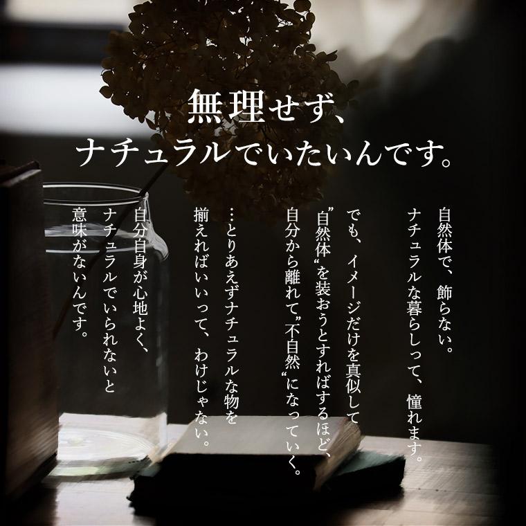 natural-01.jpg