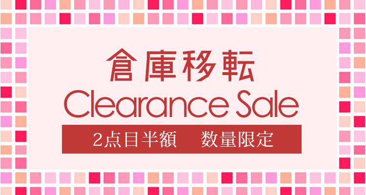 f-leather2-sale.jpg
